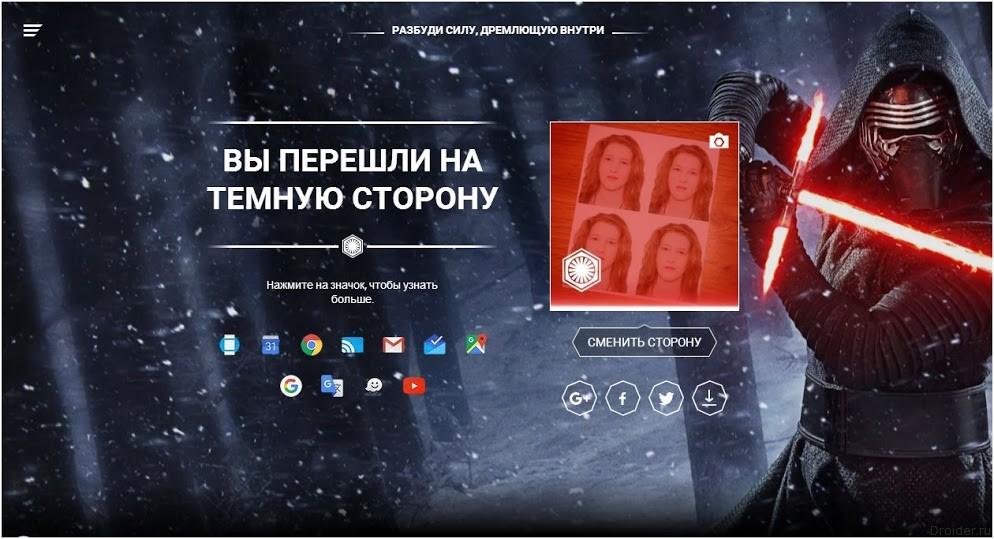 Арина Гончаренко