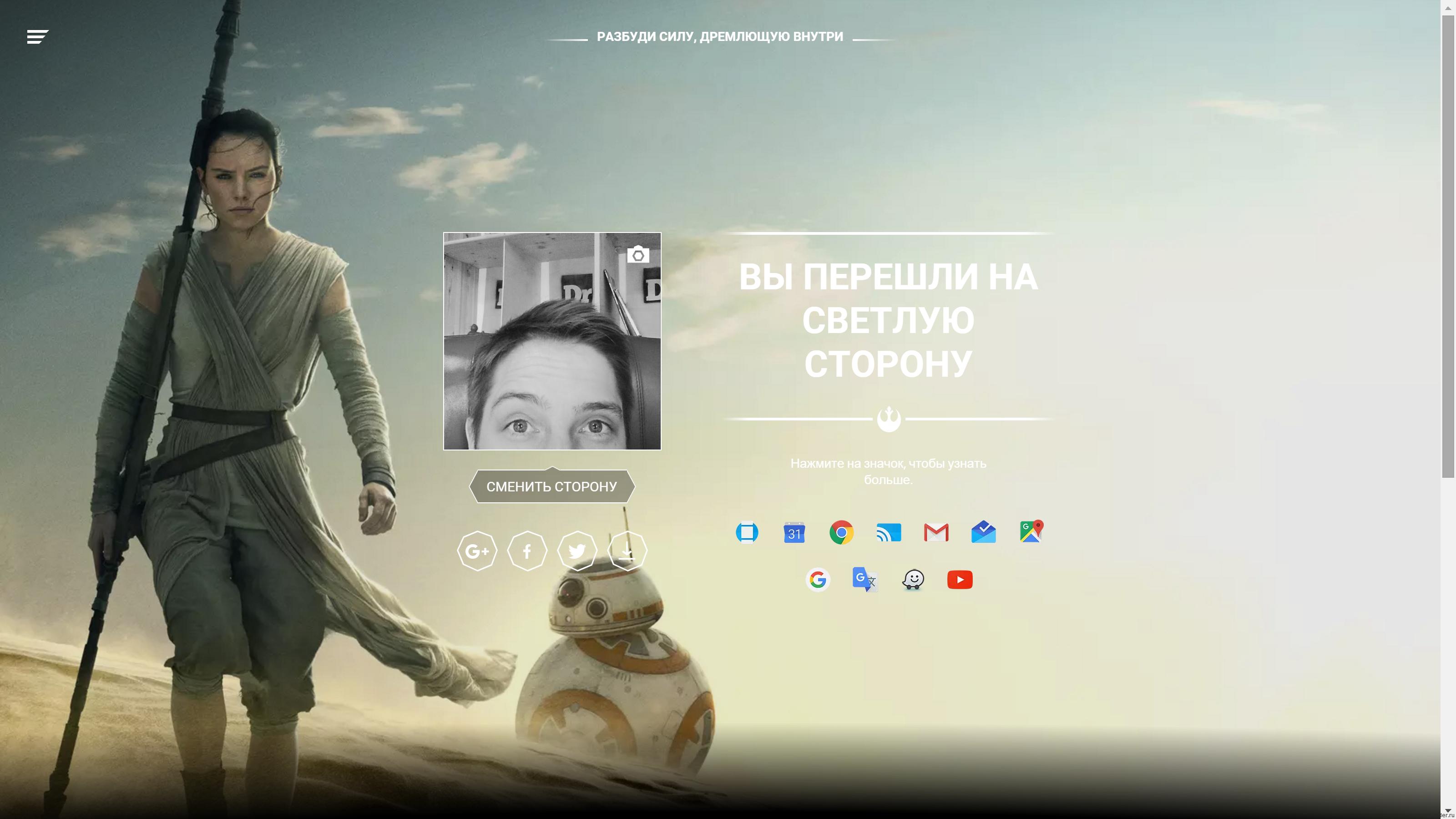Андрей Рассказов