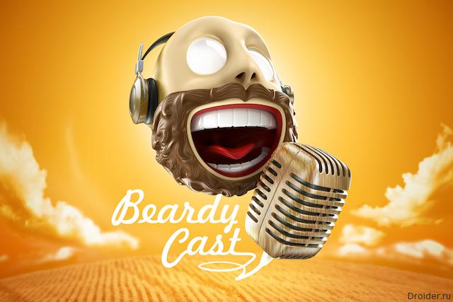 BeardyCast