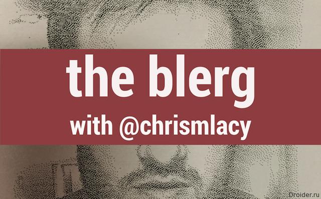 The Blerg