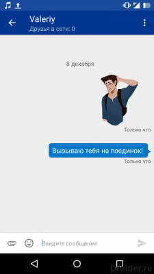 PlayStation Messages