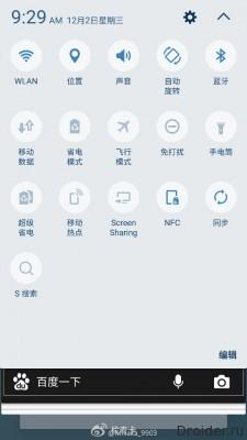 TouchWiz 6.0