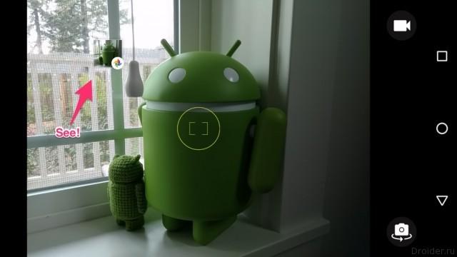 Google Photos в приложении Камера