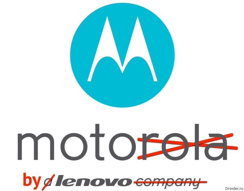 Goodbye, Motorola