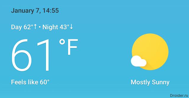 Погода в Google Now