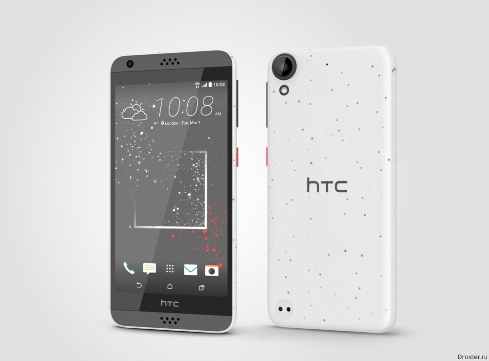 HTC Desire 630