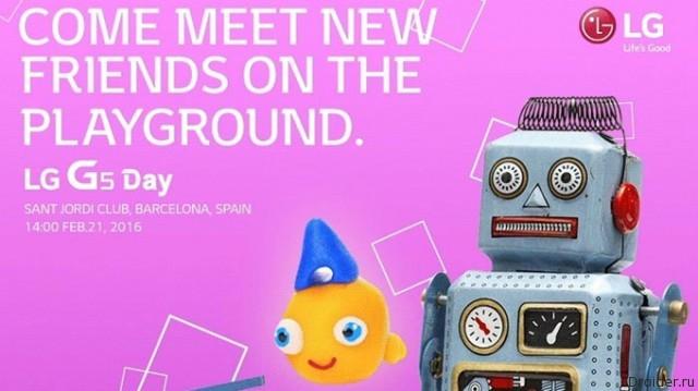 LG Meet