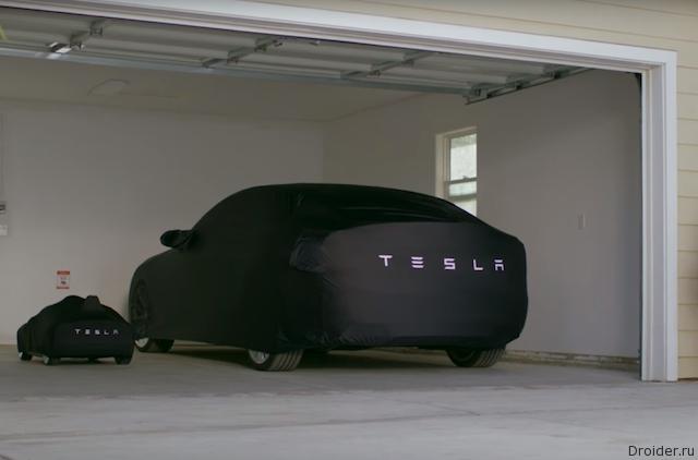 Tesla Kid