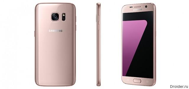Samsung Rose Gold