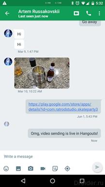 Hangone