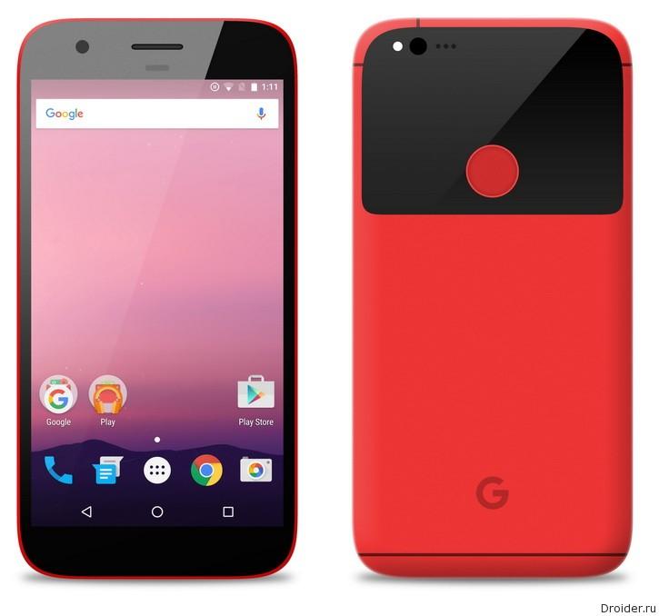 Nexus 5P (2)