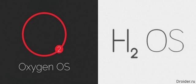 Oxygen + Hydrogen