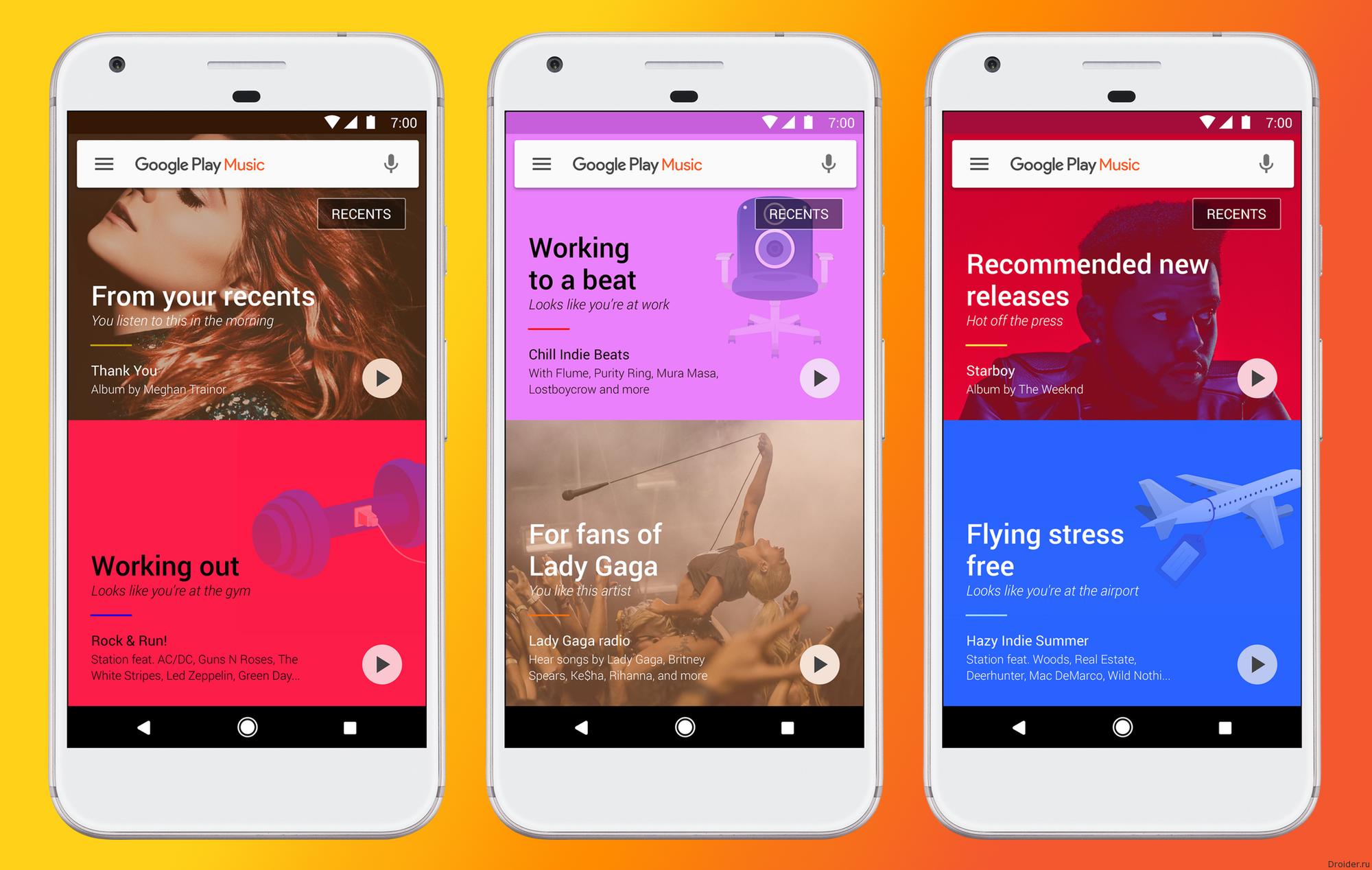 Новая Google Music