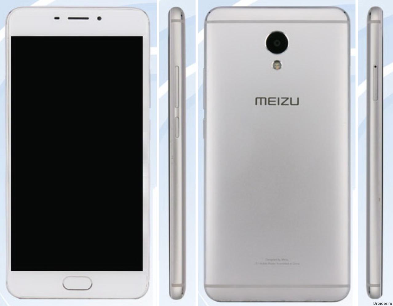 Meizu M5 Note
