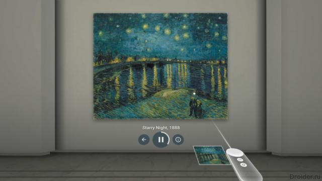 Google Art VR
