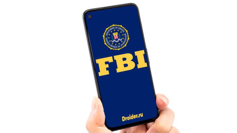 Как Pixel 4a стал смартфоном для спецопераций ФБР?