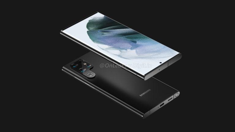 В Samsung Galaxy S22 Ultra появится место для стилуса S-Pen?