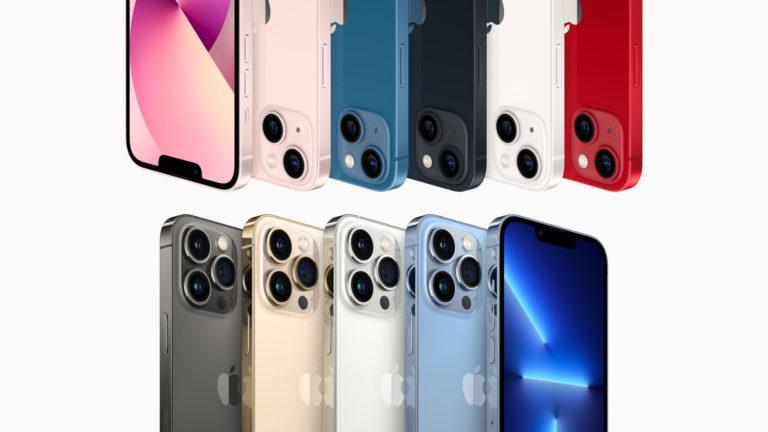 Марк Гурман из Bloomberg: «Нас ждет полный редизайн в iPhone 14»